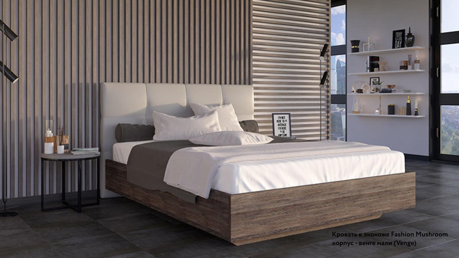 Фото - Кровать с подъемным механизмом Askona CRISTY Venge кровать с подъемным механизмом askona milana