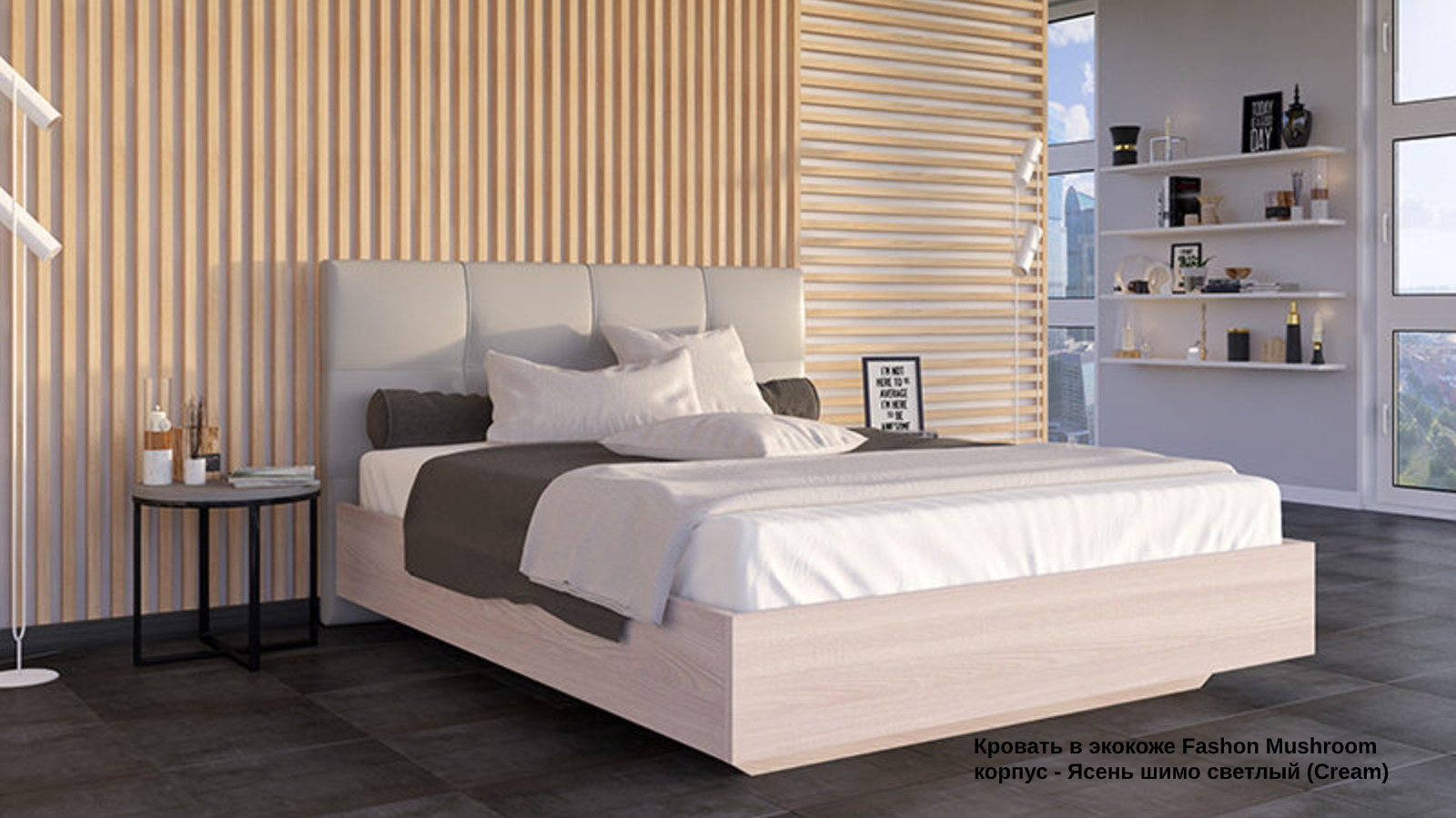 Фото - Кровать с подъемным механизмом Askona CRISTY Cream кровать с подъемным механизмом askona emma