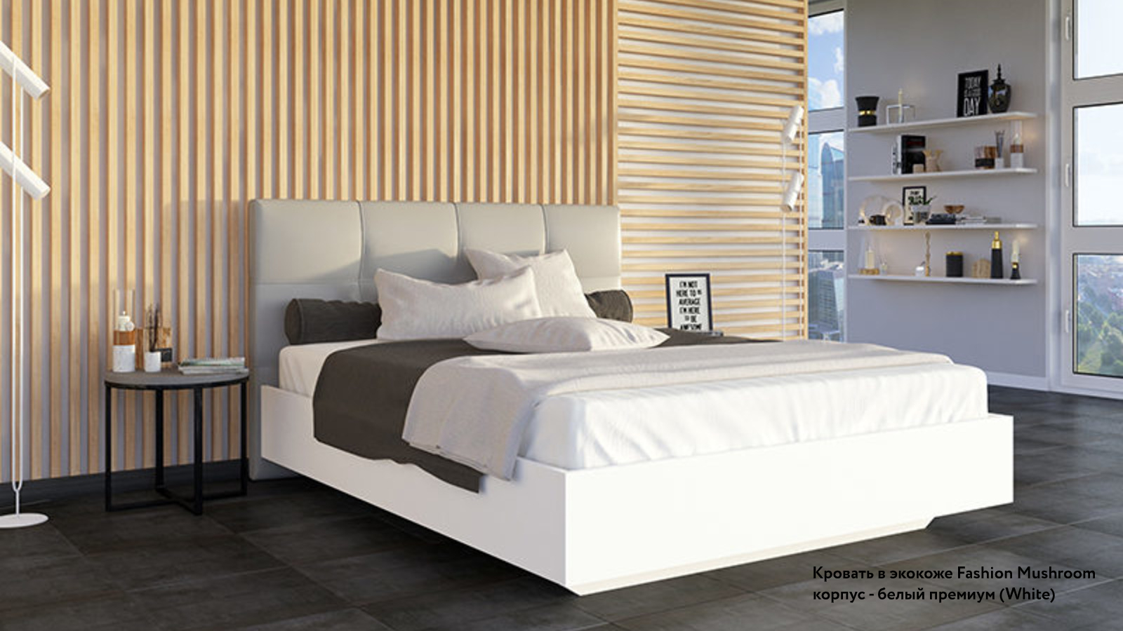 Фото - Кровать с подъемным механизмом Askona CRISTY White кровать с подъемным механизмом askona lara