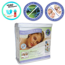 http://www.anatomiyasna.ru/images/PROTECT-A-BED_premium_upak.jpg