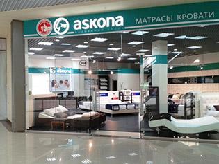 krovati-askona-omsk-aktsiya