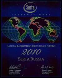 Sales & Marketing Excellence Award 2010